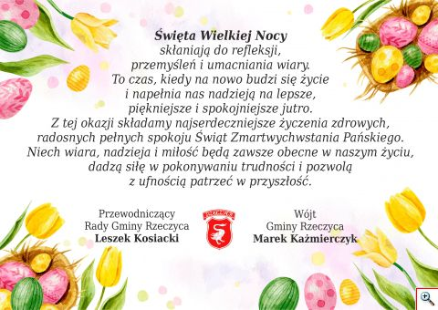 2020 Gmina Rzeczyca życzenia Format3A